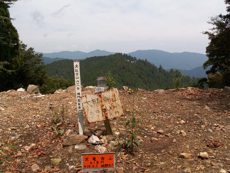 Mt_tairyuzi_9
