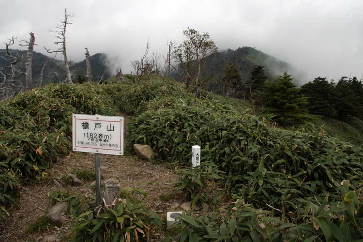 Mt_turugi_15
