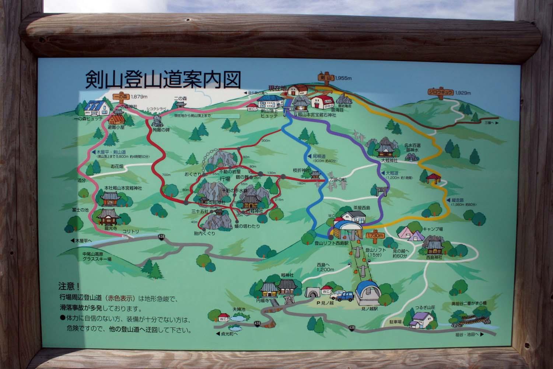 Mt_turugi_9