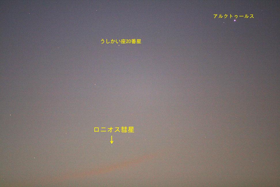 C2007_f1
