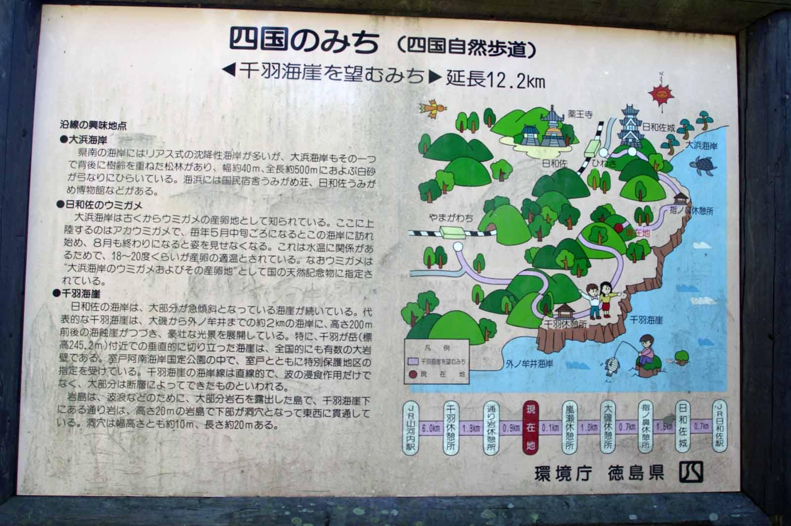 Mt_senba_7