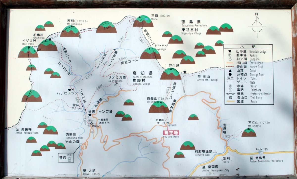 Mt_siraga_1