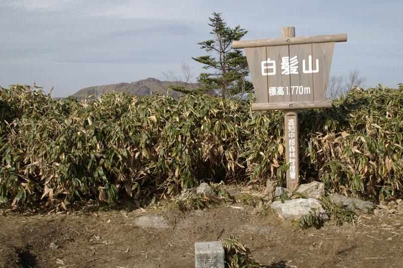 Mt_siraga_13