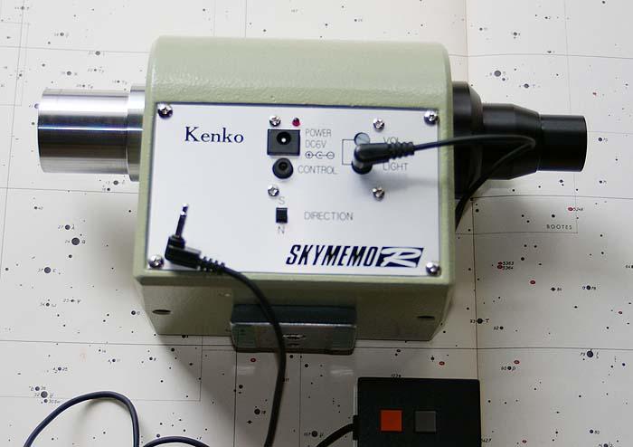 Skymemo_5