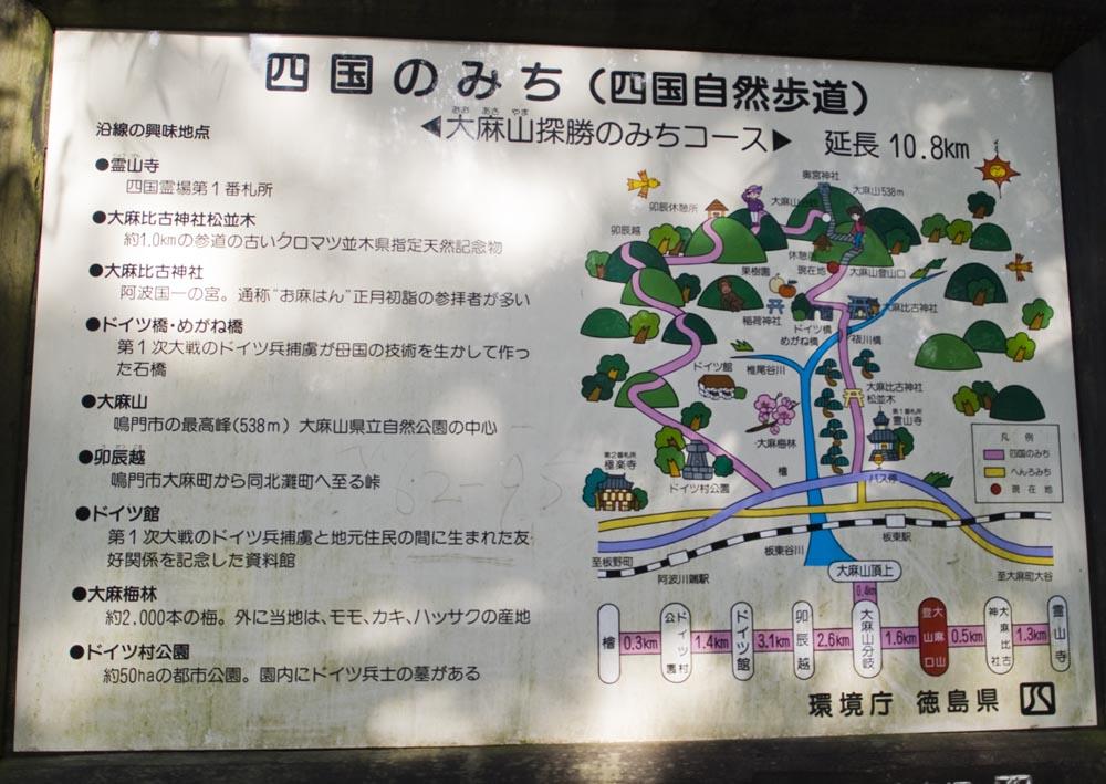 Oasayama_3