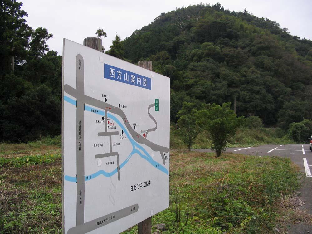 Nishikata_yama_1