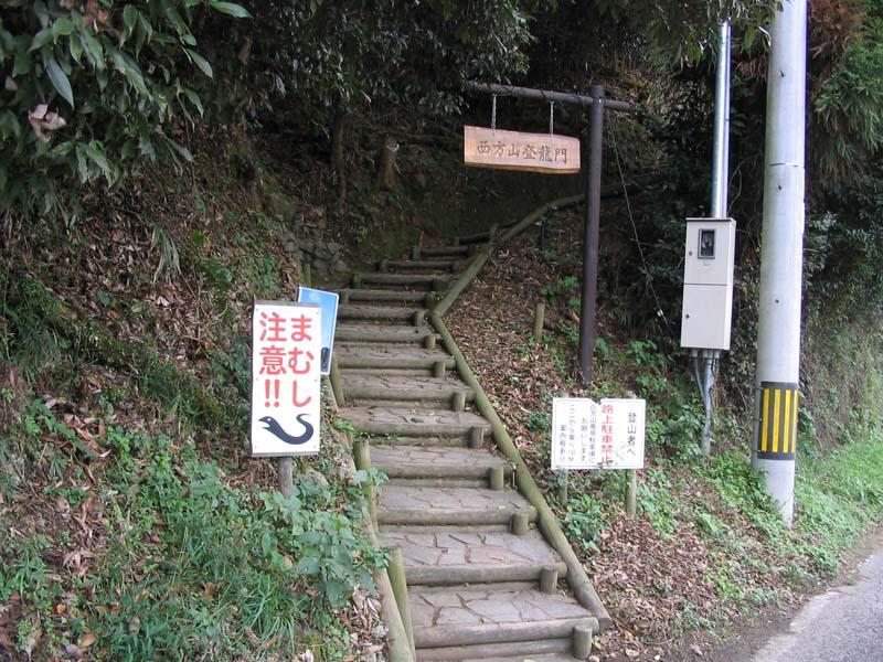 Nishikata_yama_2
