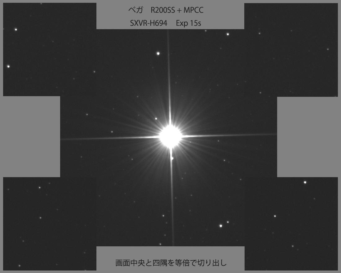 Vega_r200ss_mpcc_sxvrh694