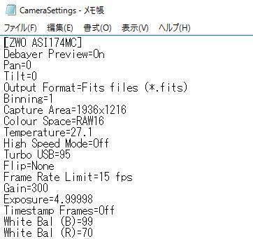 Ngc6543_sharpcap