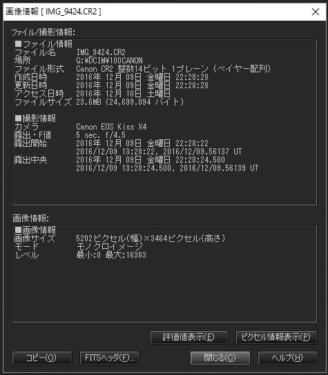 Img9424data