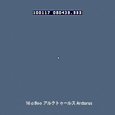 Arcturus_tr