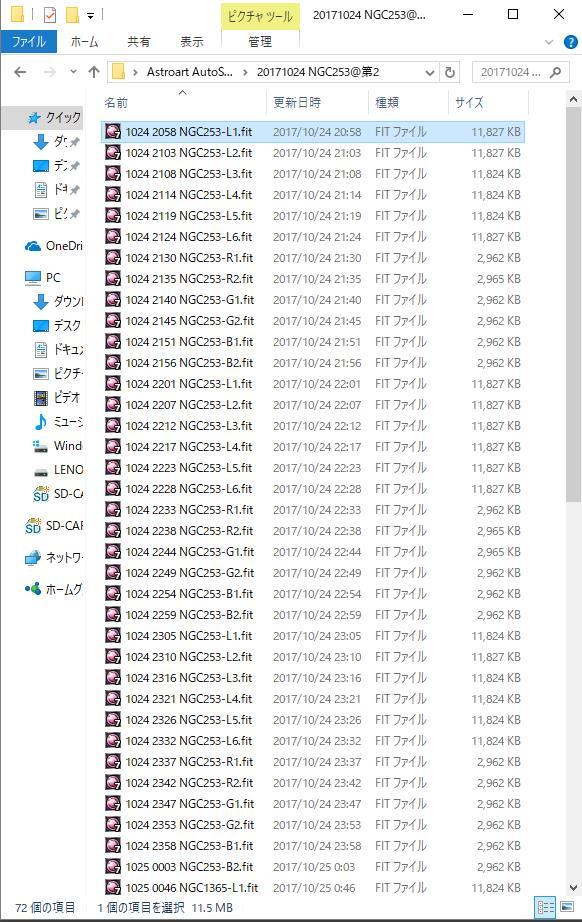 Ngc253_files